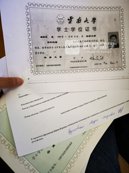 成都好的留学中介_白俄罗斯硕士一年制毕业难度怎么样?申请人数多   白俄罗斯留学